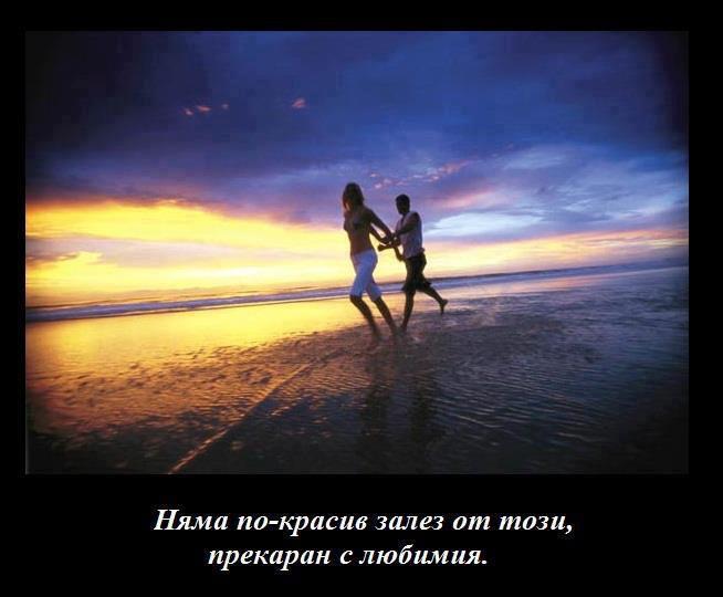 Любим