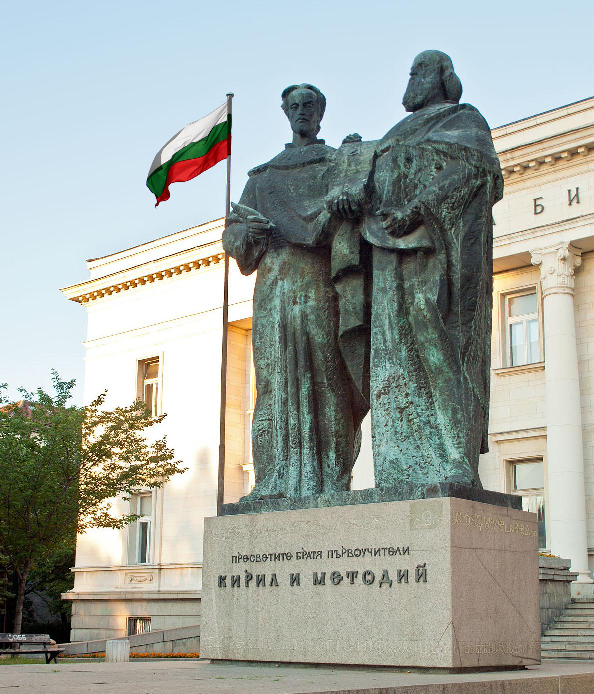 славянската писменост