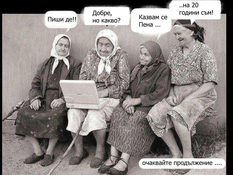 интернет баби