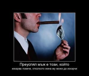 Истина или лъжа
