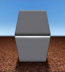 Кой квадрат е по-светъл?